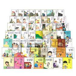 따뜻한 그림백과 (전 60권) 어린이백과사전 학습동화