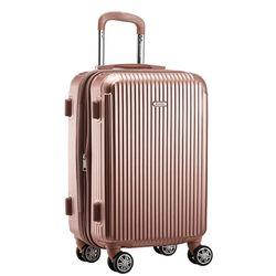 카르모나 CM1701 20인치 PC 여행용캐리어 여행가방
