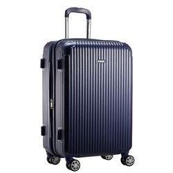 카르모나 CM1701 24인치 PC 여행용캐리어 여행가방