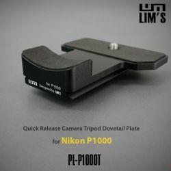 림즈 니콘 P1000 전용 PLATE 삼각대액세서리 /K