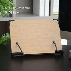 메이트m 독서대 북스탠드 책받침대
