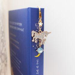 블링 유니콘 책갈피 북마크