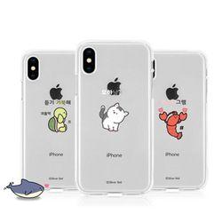 [Try]귀염뽀짝 젤리 케이스.아이폰5S(SE)