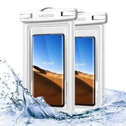 IPX-8등급 스마트폰 핸드폰 방수팩 P2 화이트+화이트