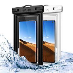 IPX-8등급 스마트폰 핸드폰 방수팩 P2 화이트+블랙
