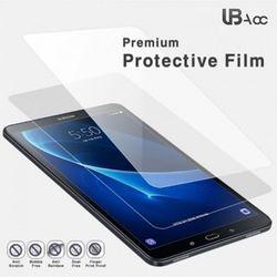 UB 아이패드 미니5 (A2124) 프리미엄 전면 강화 필름