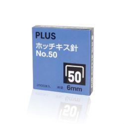 PLUS 플러스 ST-050M 적용 스테플러 심 No.50 6mm SS-