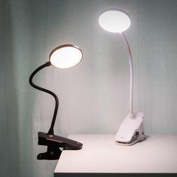 [무료배송] 레토 클립형 무선 LED스탠드 조명 무드등 LLS-C10