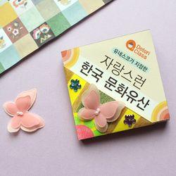 자랑스런 한국문화유산 1세트