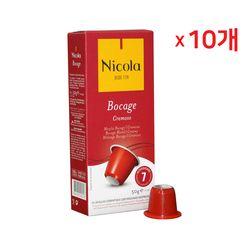 [니콜라카페]보카즈크레모소-네스프레소 호환 캡슐커피(100캡슐)
