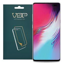 뷰에스피 삼성 갤럭시S10 5G 풀커버 액정보호필름 2매A