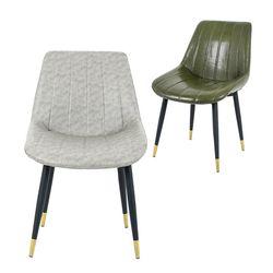 rita chair(리타 체어)