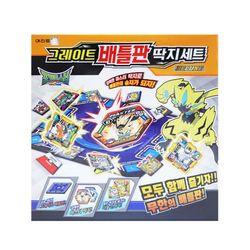 10000포켓몬썬앤문그레이트배틀판딱지세트