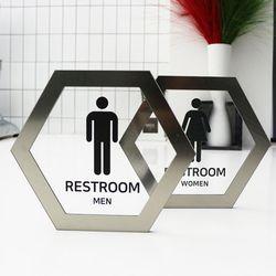 허니메탈 화장실 표지판 (실버)