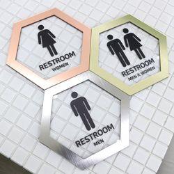 허니메탈 화장실 표지판 (라이트골드 or 핑크)