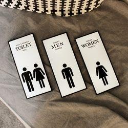 블랙 화이트 모던 화장실 표지판