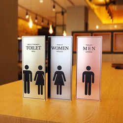메탈사인 화장실 표지판