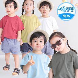 마카롱포켓티 스틸블루 유아티셔츠