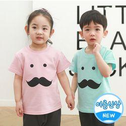 콧수염반팔세트 핑크 유아상하복