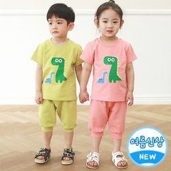 공룡반팔세트 코랄 유아상하복