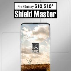 케이안 갤럭시S10 플러스 풀커버 액정 보호필름 (3장)