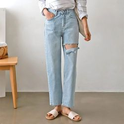 Hollywood Distressed Jeans