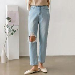 Rocket Distressed Jeans