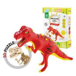 해피플레이 로버드 공룡 클레이 티라노사우루스