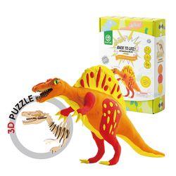 해피플레이 로버드 공룡 클레이 스피노사우루스