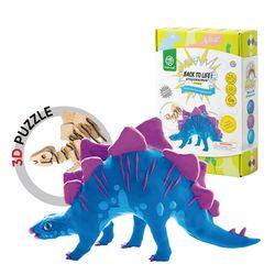 해피플레이 로버드 공룡 클레이 스테고사우루스
