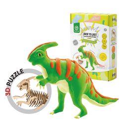 해피플레이 로버드 공룡 클레이 파라사우롤루푸스