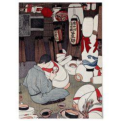중형 패브릭 천 포스터 명화 태피스트리 요시다 히로시 5