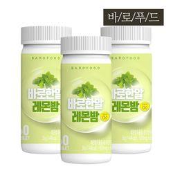 바로한알 레몬밤 600mg x 180정 6개월분