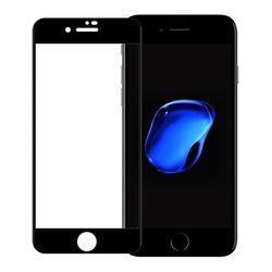 아이폰7 3D풀커버 강화유리