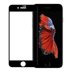 아이폰6S l 6 3D풀커버 강화유리