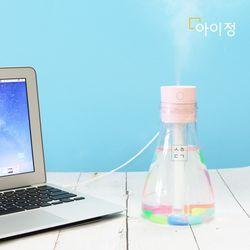 생활도감 휴대용 USB 미니가습기