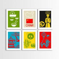 cv436-세계여행중국액자세트