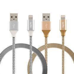 엑토 3M 롱 테일 애플8핀 충전 데이터 케이블 USB-42