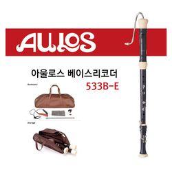 아울로스 베이스 리코더 533B