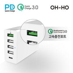 오호 퀵차지 USB 5포트 C타입 PD 멀티충전기