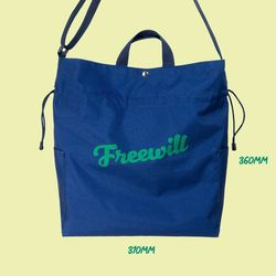 MAY LUCKY BAG XL