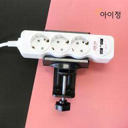 아이정 USB 3구 멀티탭 거치대 세트 1.5M 블랙