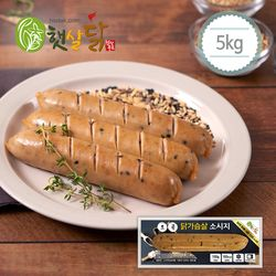 오곡닭가슴살소시지 5kg(100gX50팩)