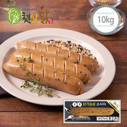 오곡닭가슴살소시지 10kg(100gX100팩)