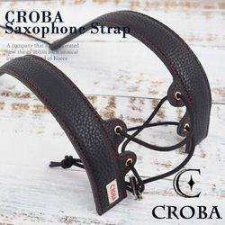 크로바 색소폰 스트랩 CSS-01 국산