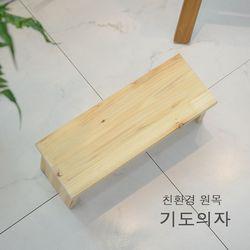 원목 기도의자 (무인쇄) 무릎의자 휴대용 접이식 의자