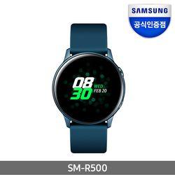 삼성 갤럭시워치 액티브 그린 SM-R500NZGAKOO