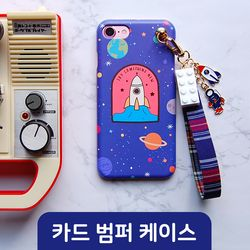 카드 범퍼 케이스-유니버스