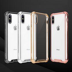 구스페리 원더 프로텍트 케이스 아이폰6플러스