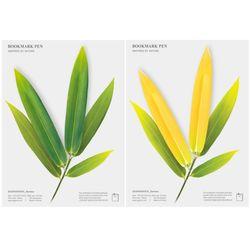 북마크펜대나무잎(2p)